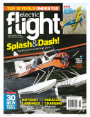 Electric Flight March 2013
